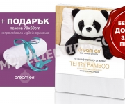 Протектор - Terry Bamboo - baby