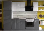 Кухня Гланц 260