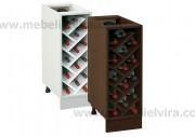 Шкаф за вино 280 - Винтидж